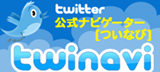 Twinavi_banner_160_72
